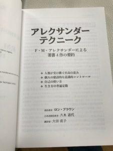 第6回オンライン読書会12月13日(日)