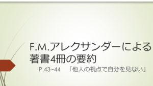 第4回オンライン読書会10月11日